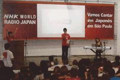 Evento da Rádio Japão em São Paulo