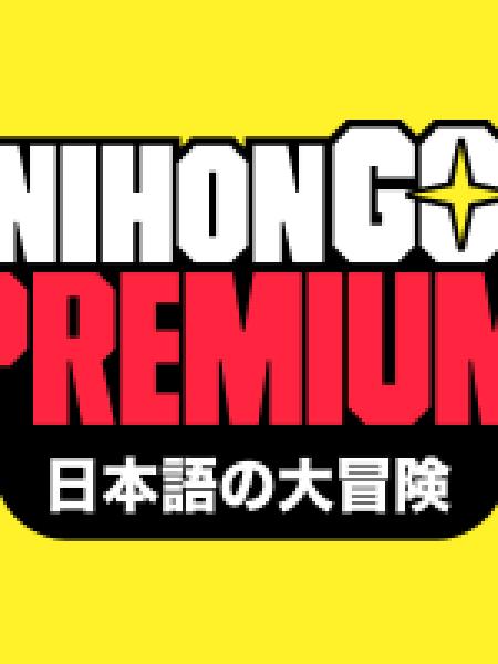 Curso NihonGO