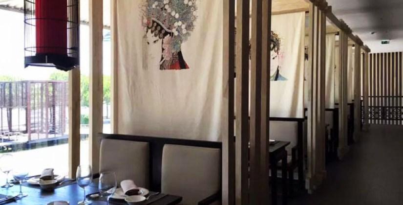 the old house restaurante cantones parque das nacoes interior