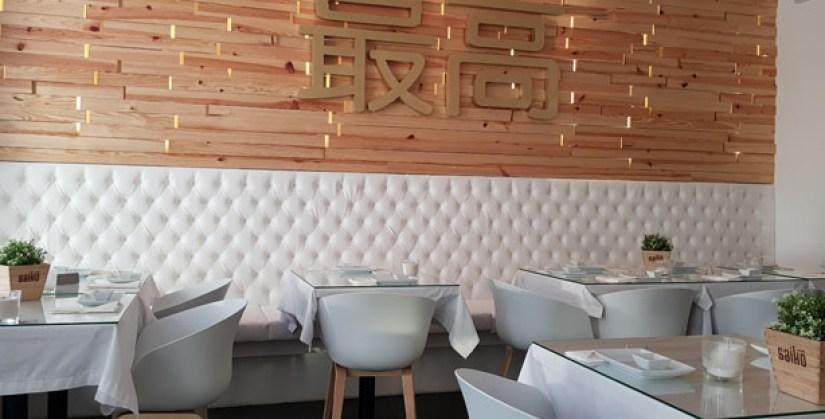 saiko restaurante japones sushi fusao cozinha de autor restaurante sofisticado estoril espaço 2