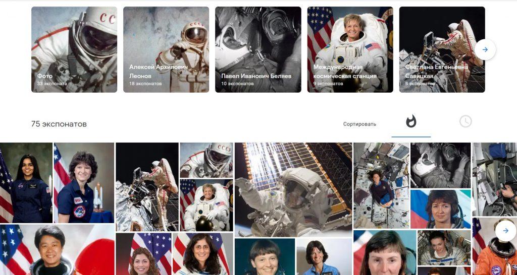 музей-космонавтики-онлайн