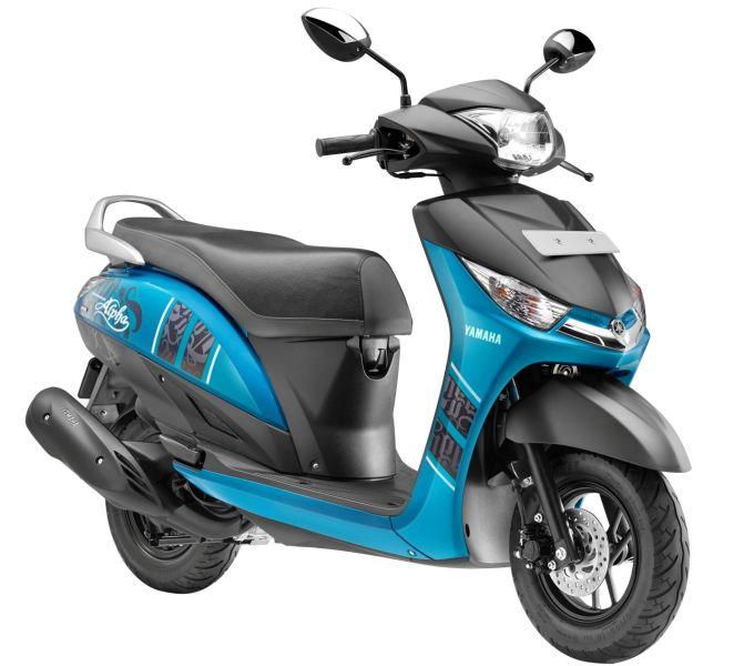 Yamaha Cygnus Alpha Scooter