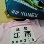 滋賀県ソフトテニス マスターズ予選会2015