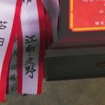 大阪府のとあるソフトテニス大会2013