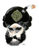 Mohammad Bomb