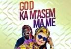 Hajia Police - God Ka M'asem Ma Me Ft Medikal
