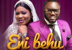 Oheneba-Clement-Eni-Behu-ft-Obaapa-Christy-oneclickghana-com_-mp3-image.jpg