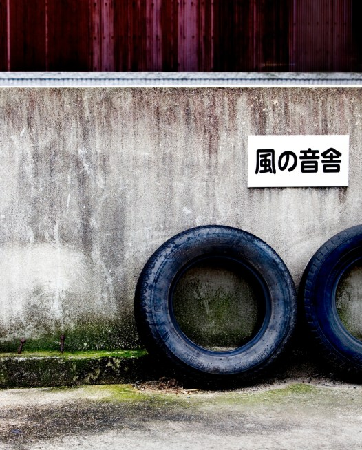 An abstract photo of 2 wheels taken in Urban Japan.