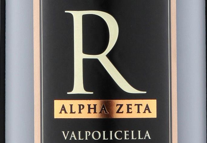 Alpha Zeta Valpolicella Superiore NV review