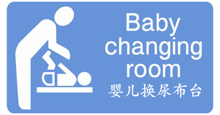 Changing your diapers at the pub just got a little easier!