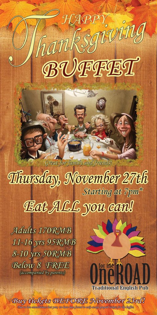 2014 Thanksgiving poster