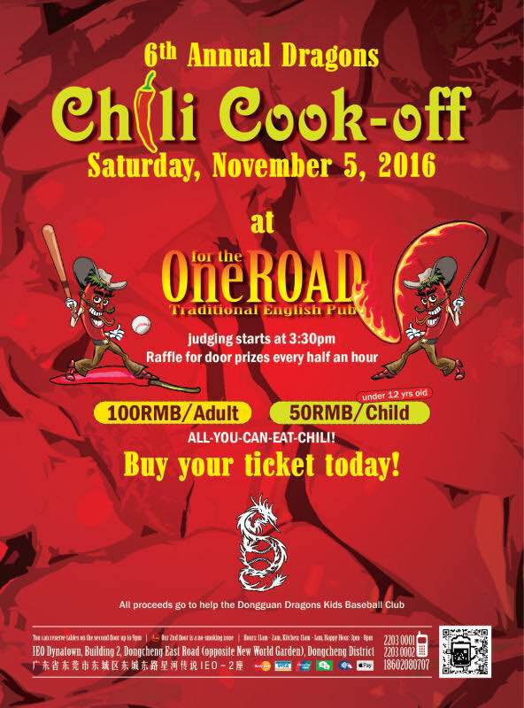 OFTR is Hosting the Dongguan Dragons Chili Cook-Off again this year!