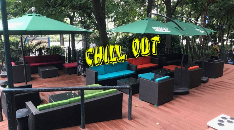 Chill Out 休闲