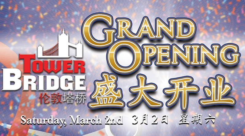 The NEXT BIG THING is opening on March 2! Tower Bridge Grand Opening