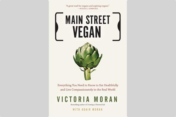 Main Street Vegan Cover