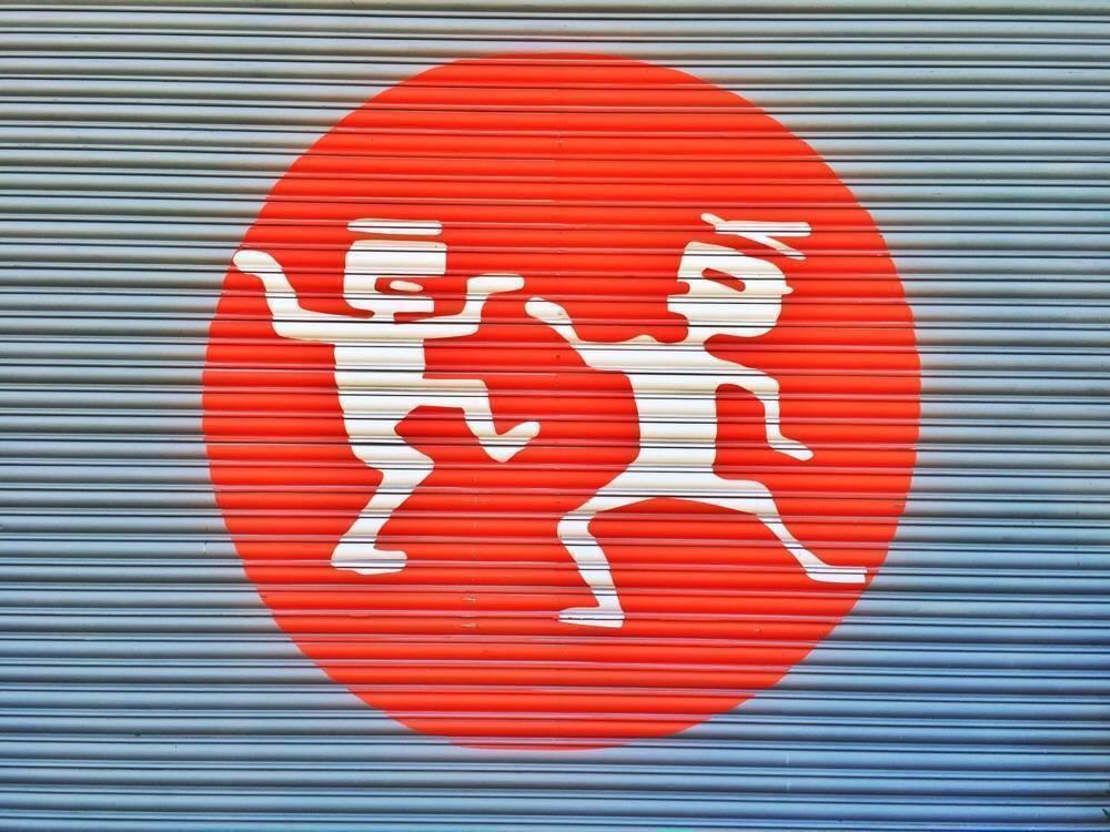 Smile Sport logo