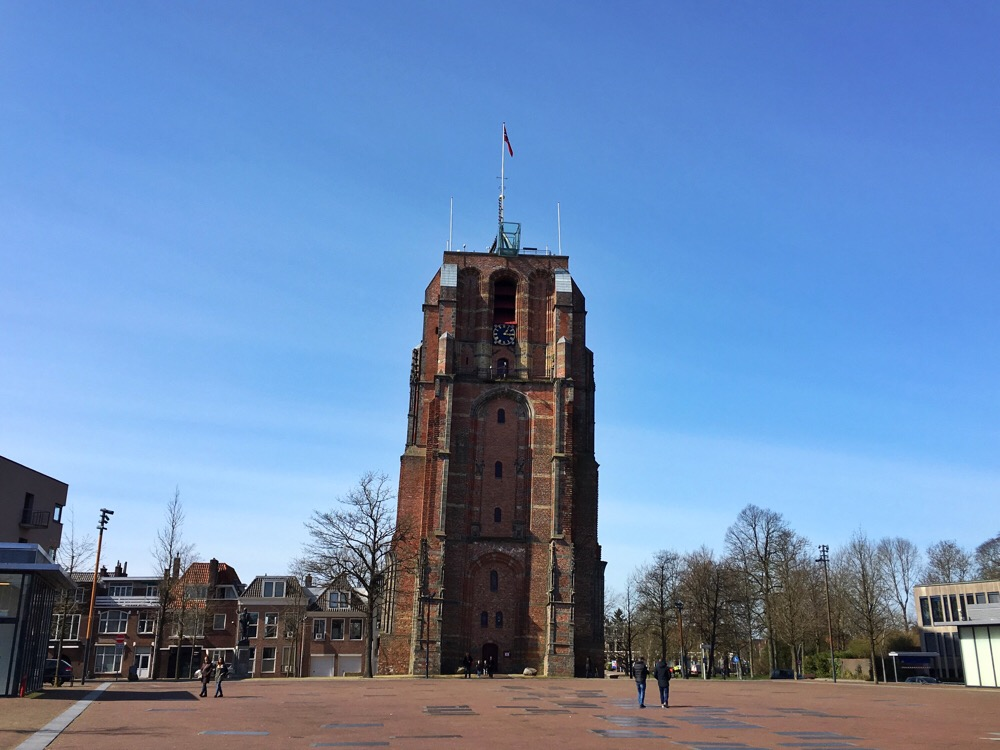 Tips voor een weekendje Leeuwarden