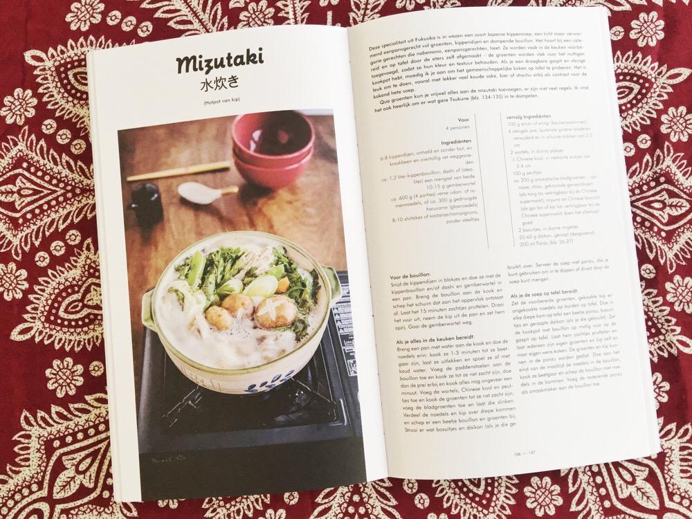 japans kookboek nanban