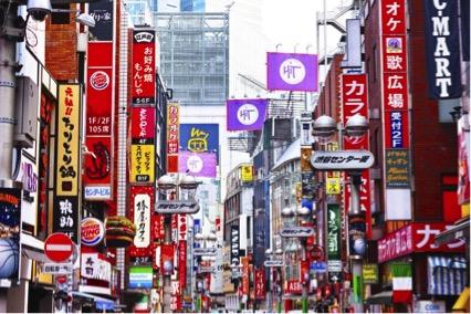 marathon van Tokyo