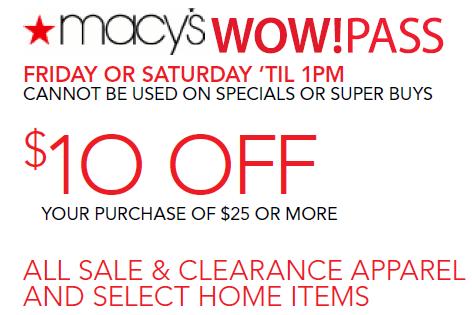 macys-wow-pass