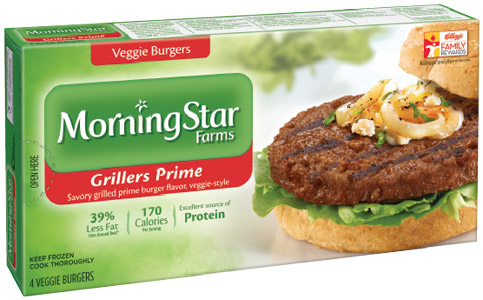 mornign star coupons