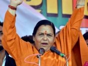 Country will see Priyanka as a 'thief's wife': Uma Bharti 1
