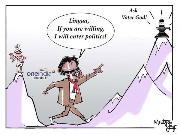 Image result for rajinikanth entering politics cartoons