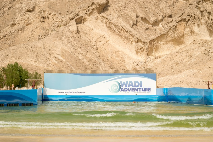 wadi adventure wave pool in the desert