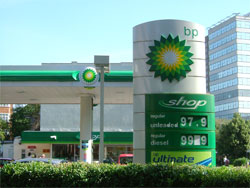 BP Garage, Sutton