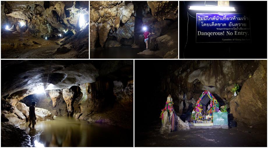 cavesmall