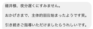 Messenger-3