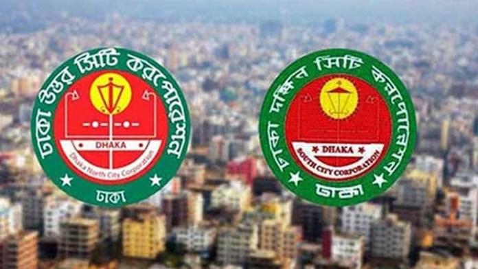 dncc dhaka city