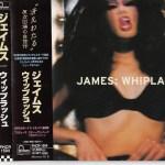 Whiplash (Japan)