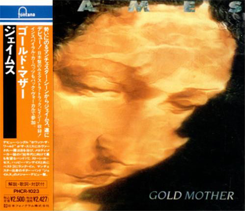 Gold Mother Japanese CD Front