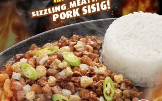Mang Inasal Pork Sisig