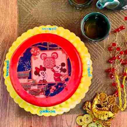 Goldilocks Chinese New Year Theme Cake