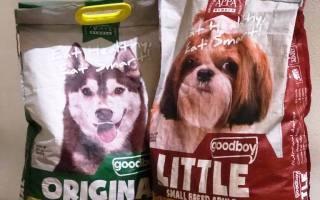 Good Boy Dog Food on Shopee
