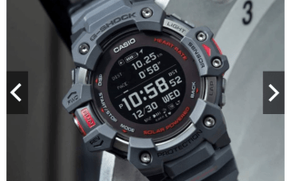 Casio G-Shock Black Resin Strap GPS Heart Rate Bluetooth 200 Meter Solar Watch