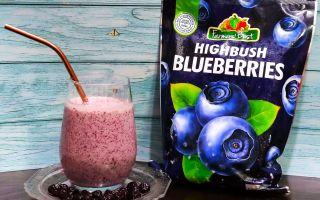 Farmers Best Highbush Blueberries Smoothie