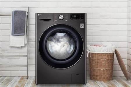 LG AI DD washer with Steam+ tech