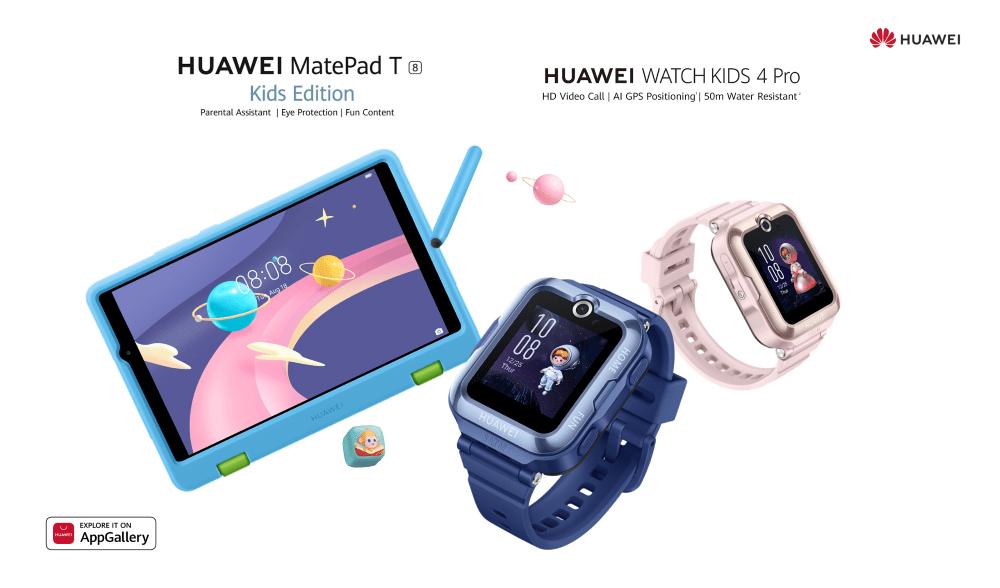 HUAWEI MatePad T8 Kids Edition and WATCH KIDS 4 Pro