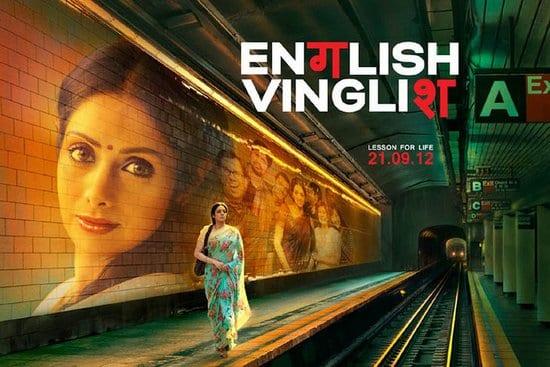 Sridevi English Vinglish Latest HQ Posters Images Stills (2)