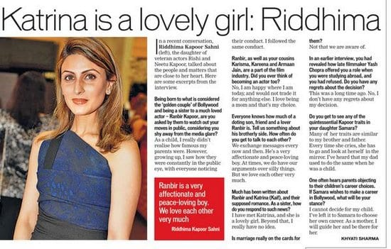 Riddhima Kapoor Sahni Speaks on Ranbir Kapoor, Kapoor Family and Katrina Kaif