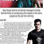 Ajay Devgan gets emotional on Salman Khan because he signed a film with Karan Johar
