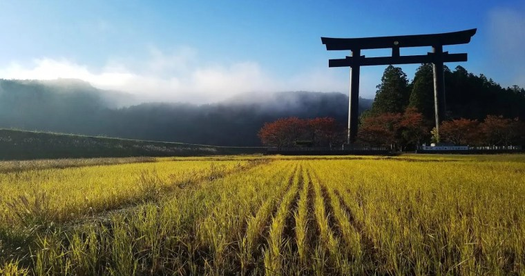 Stages and Maps for Walking the Kumano Kodo – Nakahechi Route