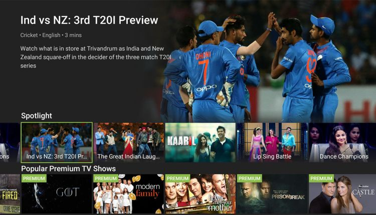hotstar-android-tv-story_1509951810269