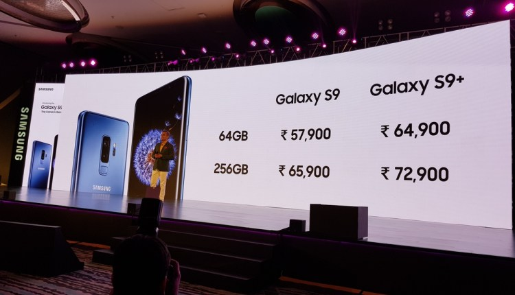 galaxy-s9-in-india