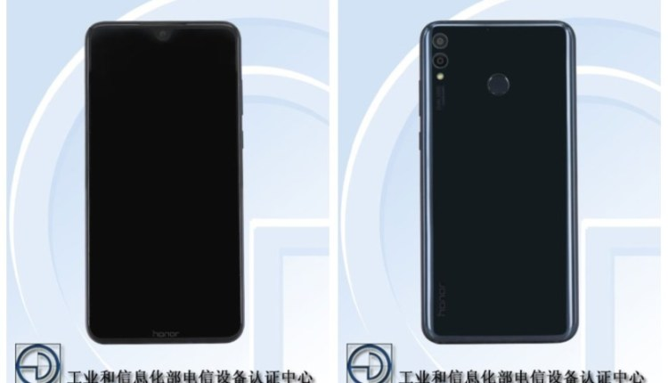 Honor-8X-leaked-renders