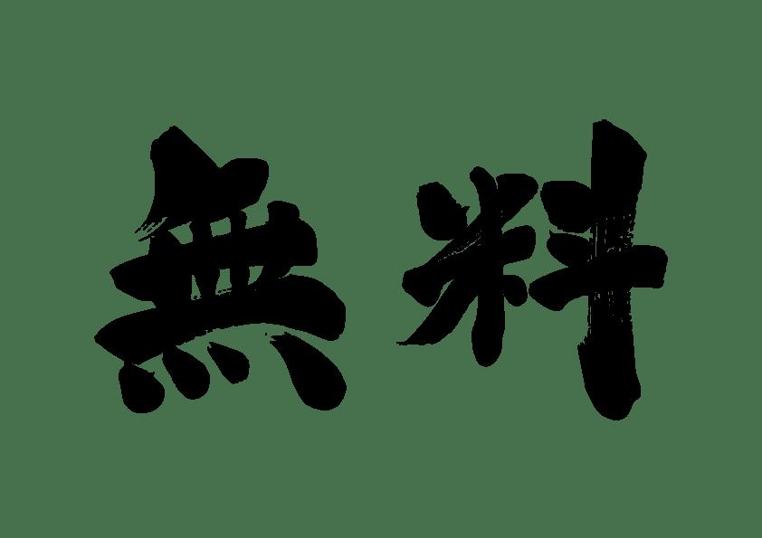 [2018-04]CMSOK!WordPressも使えるテスト用無料レンタルサーバー