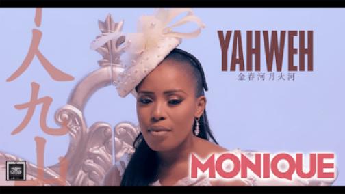 Monique - Yahweh